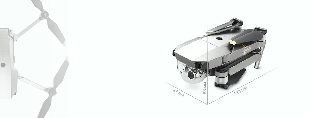 Купить mavik по акции в санкт петербург очки виртуальной реальности для фильмов и игр