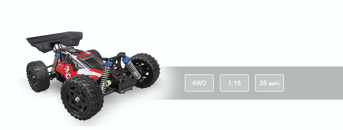 Багги Remo Hobby Dingo 4WD 1:16 RH1651