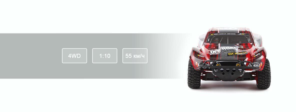 Remo Hobby 9EMU RACING 4WD RTR RH1025