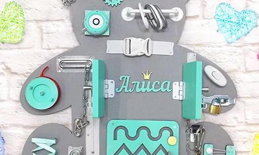 Нанесение имени на бизиборд - купить недорого в СПб в интернет-магазине becc7e9219e