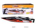 Радиоуправляемый катер Fei Lun FT010 - купить недорого в СПб в интернет-магазине