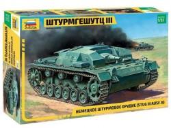 Модель Сборная ZVEZDA Немецкое орудие Штурмгешутц III (StuGIII AusfB), 1:35