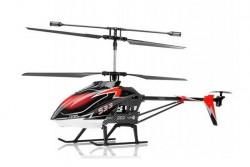Радиоуправляемый вертолет SYMA S33G/S33