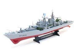 Радиоуправляемый корабль Heng Tai эскадренный миноносец Smasher 2.4G 1/275