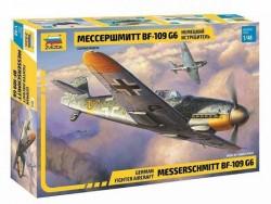 Модель Сборная ZVEZDA Немецкий истребитель Мессершмитт BF-109G6, 1:48