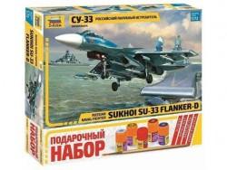 Модель сборная ZVEZDA Российский палубный истребитель Су-33, подарочный набор, 1/72