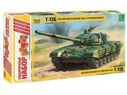 Модель сборная ZVEZDA Российский танк с активной броней Т-72Б, подарочный набор, 1:35
