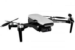 Радиоуправляемый квадрокоптер C-Fly DF808 Faith 2 White 4K HD GPS RTF 2.4G