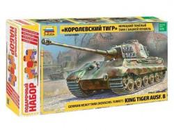 Модель сборная ZVEZDA Немецкий танк T-VIB Королевский Тигр набор, 1/35