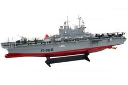 Радиоуправляемый корабль Heng Tai десантный Wasp 2.4G 1/350 HT-3833B