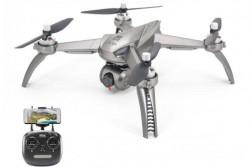 Радиоуправляемый квадрокоптер MJX Bugs 5W Silver RTF 2.4G - B5W