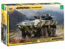 Модель сборная ZVEZDA Российский БМП Бумеранг 1:35