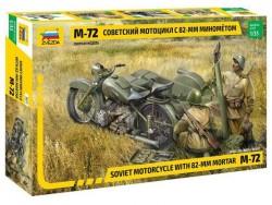 Модель Сборная ZVEZDA Советский мотоцикл М-72 с минометом, 1:35