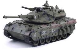 Радиоуправляемый танк CS RUSSIA T-14А Армата 1:20