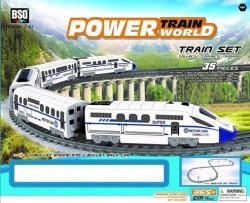 Железная дорога с поездом (365 см) - BSQ-2182