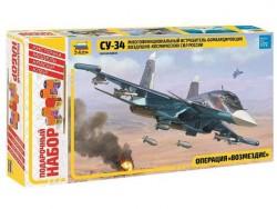 Модель сборная ZVEZDA Истребитель-бомбардировщик Су-34, подарочный набор, 1:72