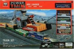 Железная дорога с поездом (1067 см) - BSQ-2085