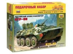 Модель сборная ZVEZDA Бронетранспортер БТР-80, подарочный набор, 1:35