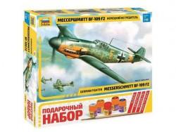 Модель Сборная ZVEZDA Истребитель Мессершмитт BF-109 F2, подарочный набор, 1:48