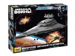 Модель сборная ZVEZDA Имперский звездный разрушитель STAR WARS, 1/2700 ZV-9057
