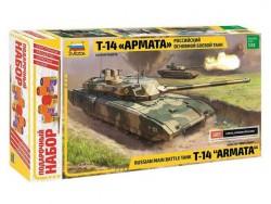 Модель сборная ZVEZDA Российский боевой танк Т-14 Армата, подарочный набор, 1/35