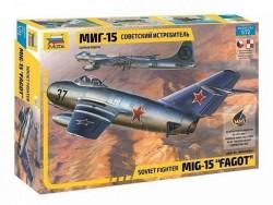 Модель Сборная ZVEZDA Советский истребитель МиГ-15, 1:72