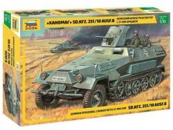 Модель Сборная ZVEZDA Немецкий бронетранспортер Sd.Kfz.251:10 AUSF B с 37мм орудием «Ханомаг», 1:35
