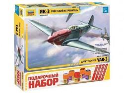 Модель сборная ZVEZDA Истребитель Як-3, подарочный набор, 1:48