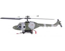 Вертолет на радиоуправлении Hubsan H101D