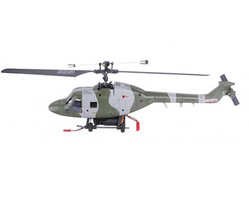 Вертолет Hubsan H101D