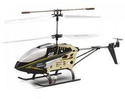 Вертолет Syma S8 - купить недорого в СПб в интернет-магазине