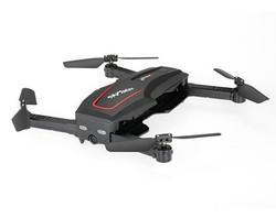 Радиоуправляемый складной селфи-дрон WLToys Q626 с Wifi FPV 720p HD-камерой