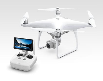Квадрокоптер DJI Phantom 4 Advanced Plus - купить в СПб в интернет-магазине COPTERDRONE
