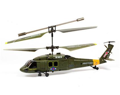 Вертолет Syma S102G - купить недорого в СПб в интернет-магазине