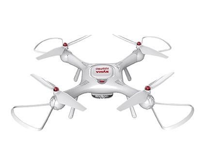 Квадрокоптер Syma X25 PRO - купить недорого в Санкт-Петербурге в интернет-магазине