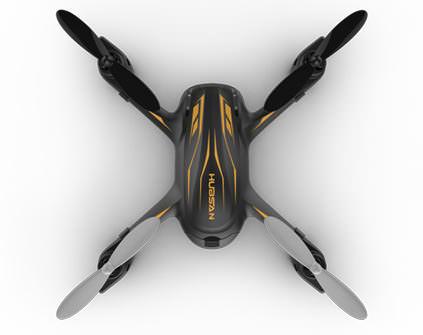 Квадрокоптер Hubsan H107P X4 купить в СПб