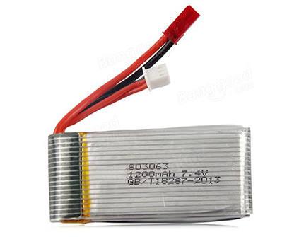 Аккумулятор MJX X101 - купить недорого в Санкт-Петербурге в интернет-магазине
