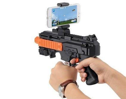 Автомат AR GAME GUN  - купить недорого в Санкт-Петербурге в интернет-магазине