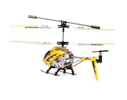 Вертолет Syma S107G - купить недорого в СПб в интернет-магазине