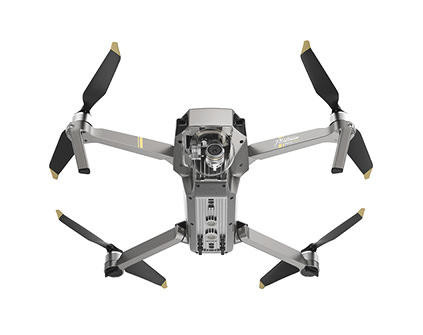 Квадрокоптер DJI Mavic Pro Platinum Combo - купить в СПб в магазине COPTERDRONE
