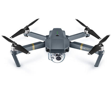 Квадрокоптер Dji Mavic Pro Combo - купить в СПб в интернет- магазине COPTERDRONE