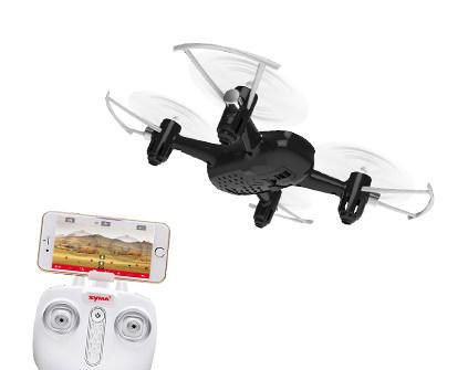 Квадрокоптер SYMA X22W - купить недорого в СПб в интернет-магазине