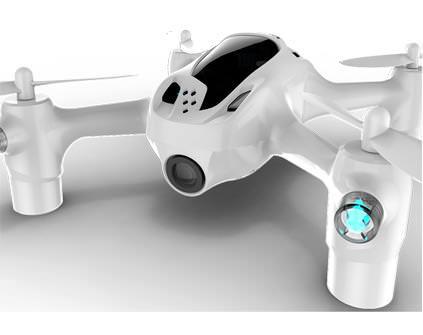 Квадрокоптер Hubsan H107D+ Plus X4 купить в СПб Desire