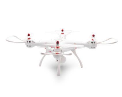 Квадрокоптер Syma X8SC купить с HD камерой в СПб