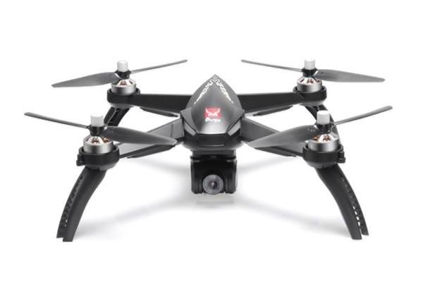 Квадрокоптер MJX Bugs 5W