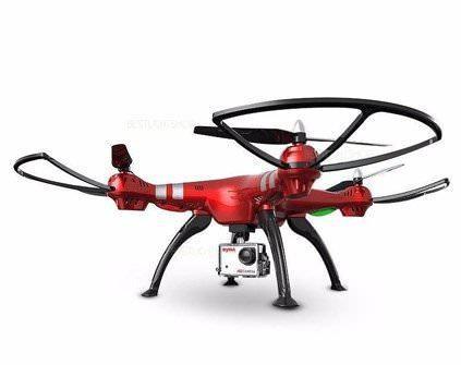 Квадрокоптер Syma X8HG с камерой, купить в СПб