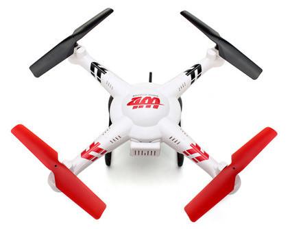 Квадрокоптер WLToys V686G - купить недорого в СПб в интернет-магазине
