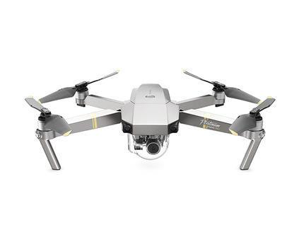 Квадрокоптер Dji Mavic Pro Platinum - купить в СПб в дрон в магазине COPTERDRONE