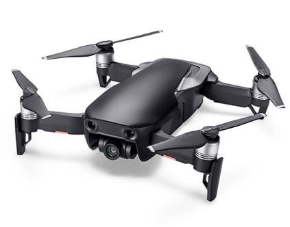 Квадрокоптер DJI Mavic Air Black - купить недорого в СПб в интернет-магазине