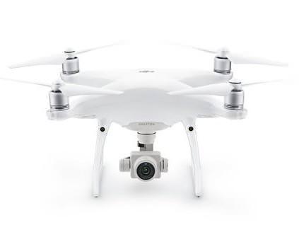 Квадрокоптер DJI Phantom 4 PRO Plus - купить в СПб  дрон с монитором